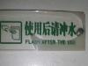 Toalettskilt - 004